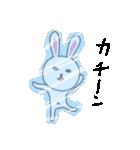 うさ子 with くまごろう 3~冬~(個別スタンプ:10)