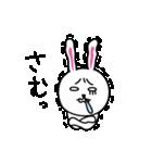 うさ子 with くまごろう 3~冬~(個別スタンプ:11)