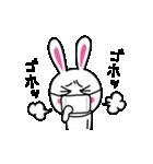 うさ子 with くまごろう 3~冬~(個別スタンプ:12)