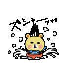 うさ子 with くまごろう 3~冬~(個別スタンプ:14)