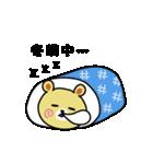 うさ子 with くまごろう 3~冬~(個別スタンプ:15)