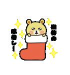 うさ子 with くまごろう 3~冬~(個別スタンプ:17)