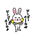 うさ子 with くまごろう 3~冬~(個別スタンプ:18)