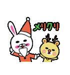 うさ子 with くまごろう 3~冬~(個別スタンプ:19)