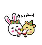 うさ子 with くまごろう 3~冬~(個別スタンプ:21)