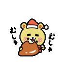 うさ子 with くまごろう 3~冬~(個別スタンプ:22)