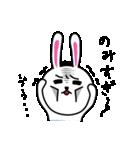 うさ子 with くまごろう 3~冬~(個別スタンプ:23)
