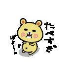 うさ子 with くまごろう 3~冬~(個別スタンプ:24)