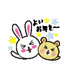 うさ子 with くまごろう 3~冬~(個別スタンプ:27)