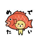 うさ子 with くまごろう 3~冬~(個別スタンプ:28)