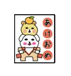 うさ子 with くまごろう 3~冬~(個別スタンプ:29)