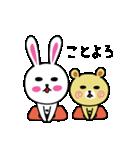 うさ子 with くまごろう 3~冬~(個別スタンプ:30)