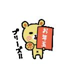 うさ子 with くまごろう 3~冬~(個別スタンプ:31)