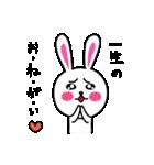 うさ子 with くまごろう 3~冬~(個別スタンプ:32)