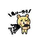 うさ子 with くまごろう 3~冬~(個別スタンプ:34)
