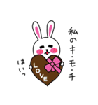 うさ子 with くまごろう 3~冬~(個別スタンプ:35)