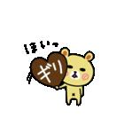 うさ子 with くまごろう 3~冬~(個別スタンプ:36)