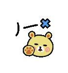 うさ子 with くまごろう 3~冬~(個別スタンプ:38)