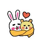 うさ子 with くまごろう 3~冬~(個別スタンプ:40)