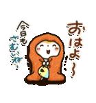 【訂正版】柴犬「まるちゃん」年末年始(個別スタンプ:01)