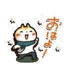 【訂正版】柴犬「まるちゃん」年末年始(個別スタンプ:02)