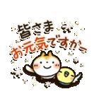 【訂正版】柴犬「まるちゃん」年末年始(個別スタンプ:06)