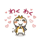 【訂正版】柴犬「まるちゃん」年末年始(個別スタンプ:07)
