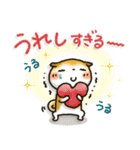 【訂正版】柴犬「まるちゃん」年末年始(個別スタンプ:08)
