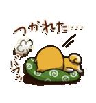 【訂正版】柴犬「まるちゃん」年末年始(個別スタンプ:09)