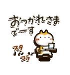 【訂正版】柴犬「まるちゃん」年末年始(個別スタンプ:10)
