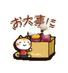 【訂正版】柴犬「まるちゃん」年末年始(個別スタンプ:12)