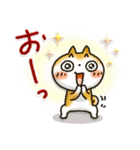 【訂正版】柴犬「まるちゃん」年末年始(個別スタンプ:14)