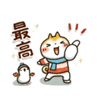 【訂正版】柴犬「まるちゃん」年末年始(個別スタンプ:15)
