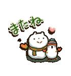 【訂正版】柴犬「まるちゃん」年末年始(個別スタンプ:16)