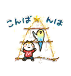 【訂正版】柴犬「まるちゃん」年末年始(個別スタンプ:18)
