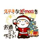 【訂正版】柴犬「まるちゃん」年末年始(個別スタンプ:19)