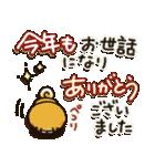 【訂正版】柴犬「まるちゃん」年末年始(個別スタンプ:21)