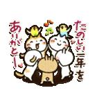 【訂正版】柴犬「まるちゃん」年末年始(個別スタンプ:22)