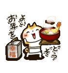 【訂正版】柴犬「まるちゃん」年末年始(個別スタンプ:23)