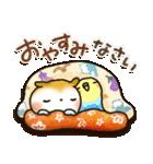 【訂正版】柴犬「まるちゃん」年末年始(個別スタンプ:24)