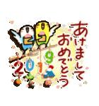 【訂正版】柴犬「まるちゃん」年末年始(個別スタンプ:25)