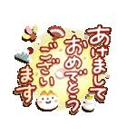 【訂正版】柴犬「まるちゃん」年末年始(個別スタンプ:26)