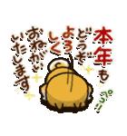 【訂正版】柴犬「まるちゃん」年末年始(個別スタンプ:27)