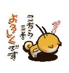 【訂正版】柴犬「まるちゃん」年末年始(個別スタンプ:28)