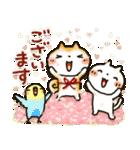 【訂正版】柴犬「まるちゃん」年末年始(個別スタンプ:29)