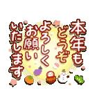 【訂正版】柴犬「まるちゃん」年末年始(個別スタンプ:30)
