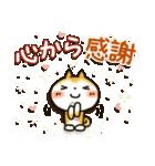【訂正版】柴犬「まるちゃん」年末年始(個別スタンプ:31)
