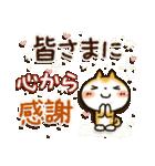 【訂正版】柴犬「まるちゃん」年末年始(個別スタンプ:32)