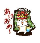 【訂正版】柴犬「まるちゃん」年末年始(個別スタンプ:33)