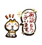 【訂正版】柴犬「まるちゃん」年末年始(個別スタンプ:34)